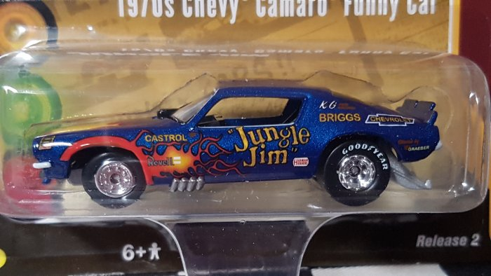 """""""Jungle Jim"""""""