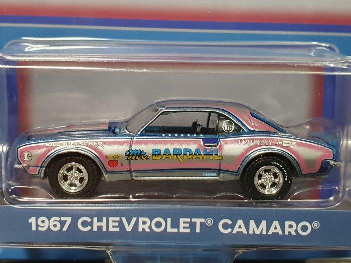 1967 Bardahl Camaro